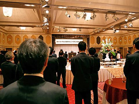 「德永・松﨑・斉藤法律事務所創立三十周年記念感謝の集い」の様子3